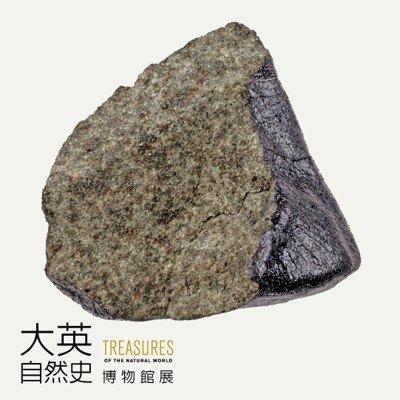 於1911年墜落地球的罕見火星隕石,殘留的泥土痕跡證明火星可能有「水」,激發科學家無限想像。圖/聯合數位文創提供